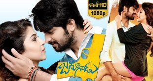 Jadoogadu Full Length Telugu Movie – Naga Shourya, Sonarika Bhadoria