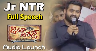NTR Emotional Speech @ Janatha Garage Audio Launch