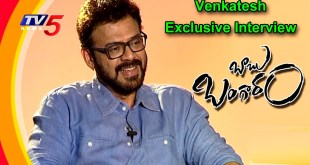 Venkatesh Exclusive Interview On Babu Bangaram