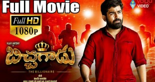 Bichagadu Latest Telugu Full Movie -Vijay Antony