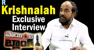 Interview with R.Krishnaiah about Gangster Nayeem