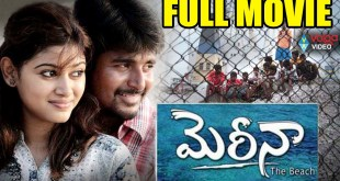 Marina Latest Telugu Full Movie Online