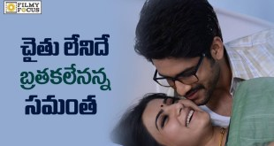 I Cannot Live Without Chay: Samantha