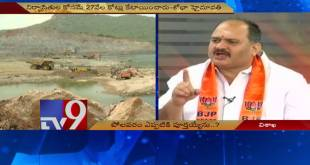 News Watch – Will AP Govt meet Polavaram deadline?