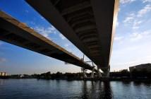 Новый подвесной мост в Уткиной заводи.