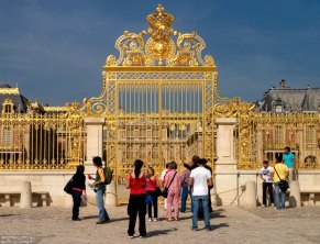 Золотая ограда Версальского дворца.