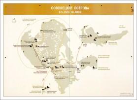Карта архипелага.