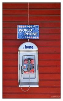 Мировой телефон :)