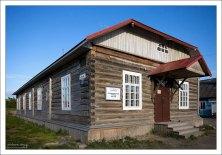 В начале 20-х гг. прошлого века на Соловках устроили лагерь особого назначения (СЛОН).