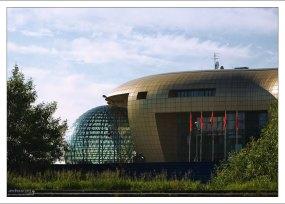 """Деловой центр """"Балтийская жемчужина"""" на Петергофском шоссе."""
