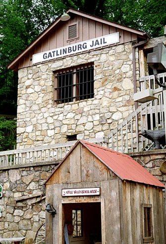 Тюрьма города Гетлинбург.