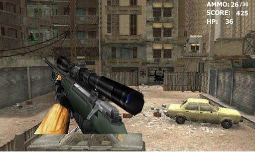 Sniper Training -Shooting Game