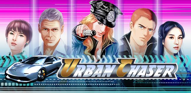 UrbanChaser