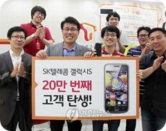 SamsungGalaxySCorea