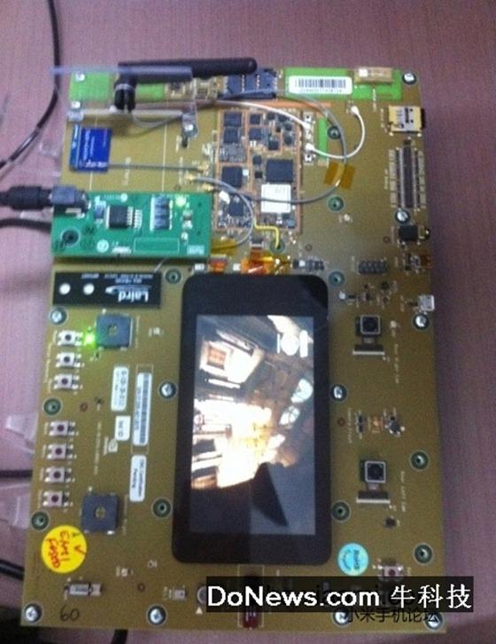 mi-one-prototype