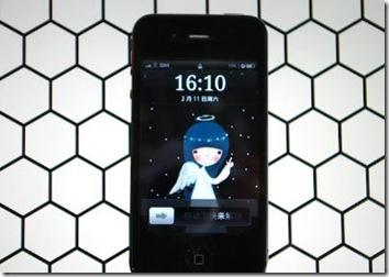 iPhone-4S-clone_62007_1