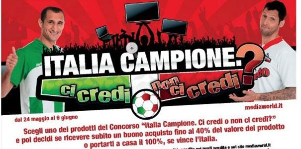 mediaworld-italia-campione