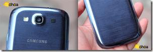 s3-back-blue