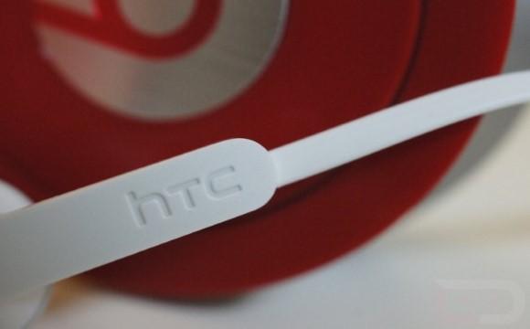 htc-beats-headphones-650x443 (Custom)