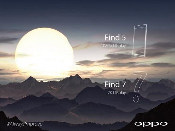 oppo-find-71-600x450