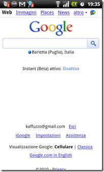 google-instant-mobile-beta (2)