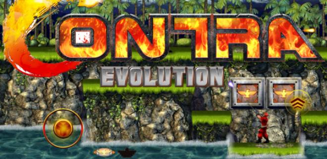 Contra_Evolution_main