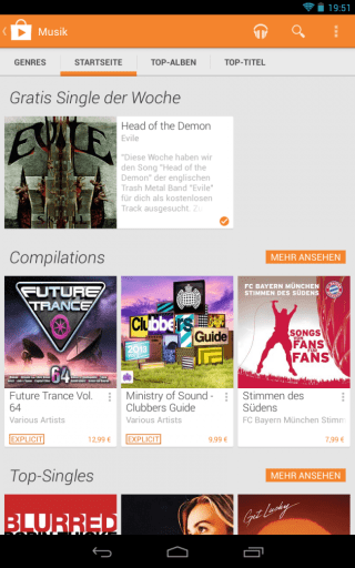 Google Play Music 07