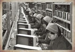 fabrik_4