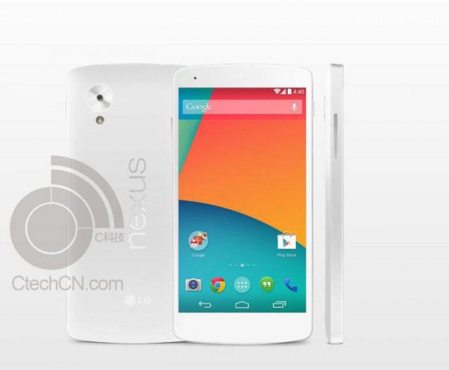 Neben einer schwarzen Variante soll das Smartphone auch in weiß erscheinen. Foto: Android Auhtority.
