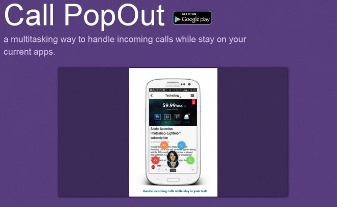 callpopout_main