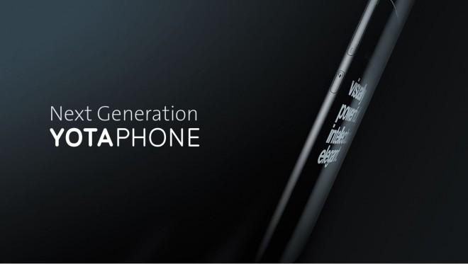 YotaPhone-2-Teaser-2
