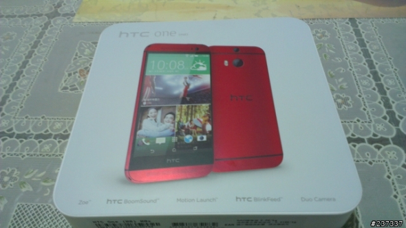 htc_one_m8_rot_3