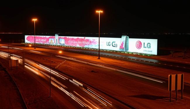Nach der Nominierung im Guinness Buch der Rekorde registriert sich LG den Namenszusatz Frame.