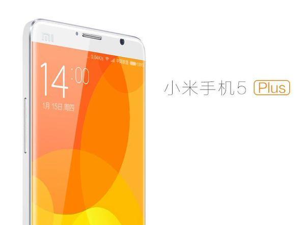 Xiaomi Mi5 und Mi5 Plus 03