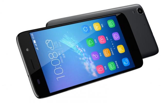 """Der 2.200-mAh-Akku des """"Honor 4A"""" soll es erlauben, mit dem Smartphone 5 Stunden lang auf das Internet zuzugreifen. (Bild: Honor, Inc.)"""