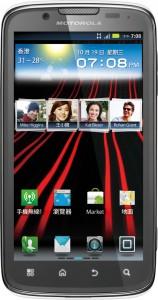 Das Motorola Atrix: einer der Sieger beim Smartphone-Test der Stiftung Warentest. (Foto: Motorola)