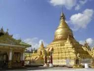 Pagoda dorada de Kuthodaw