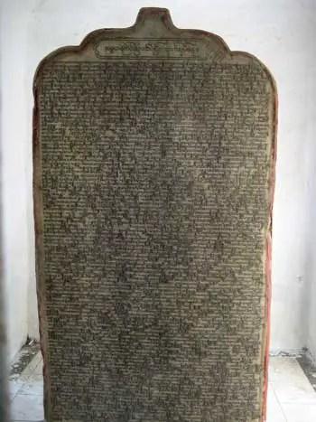 Placa de piedra en Kuthodaw