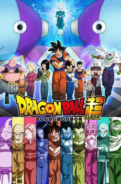 And, at this point, more than most of the characters in this lineup, since Goku's been keeping the Universal Destruction clause to himself. [Photo courtesy of Toei Animation and Akira Toriyama]