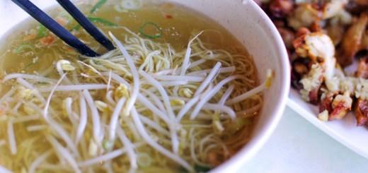 Hansan Noodle