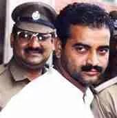 Sansar Chand in custody. (Police photo)