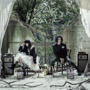 Flying Fafnir-Trustrick