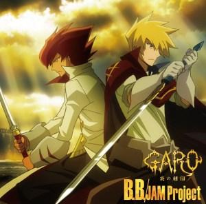 Garo Jam Project