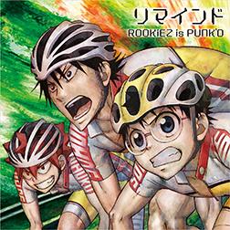 Yowamushi Pedal Grande Road OP Theme