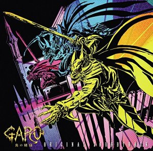 Garo the Animation OST