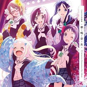 Hanayamata OST