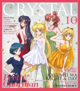 Sailor Moon Crystal Character Songs