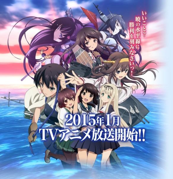 KanColle Anime