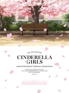 Cinderella Girls
