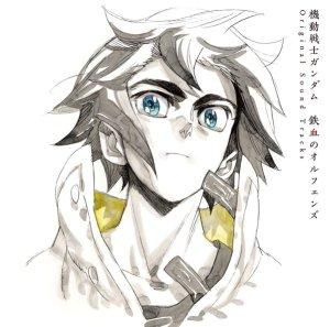 Gundam Iron Orphans